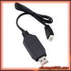 USB Заряден Кабел за Дрон 7.4V