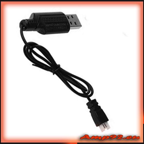 USB Заряден Кабел за Дрон 3.7V
